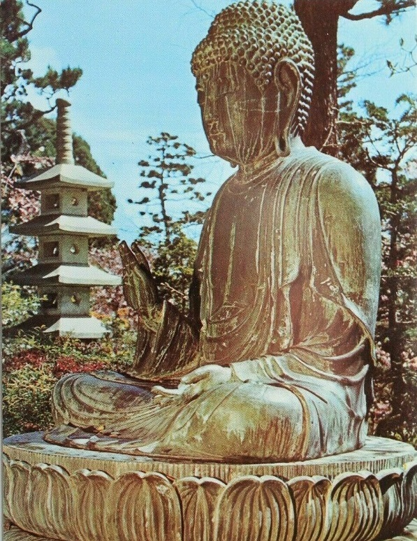 Buddha Statue Japanese Tea Garden Golden Gate Park Postcard