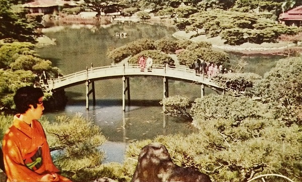 Famous Drum Bridge Japan Northwest Orient Airlines Postcard