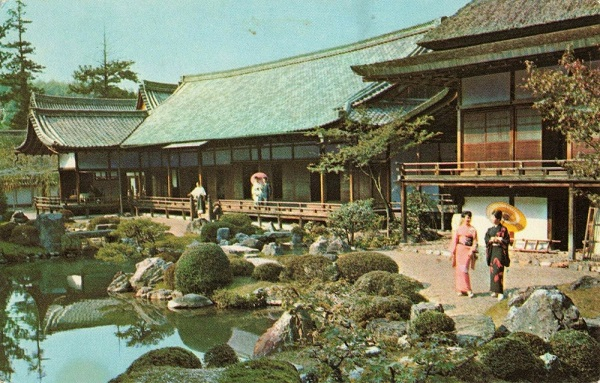 Sanboin Temple Gardens in Kyoto Japan Postcard